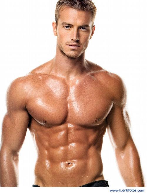 Prote nas para lograr un cuerpo fitness nutricionista for Fitness gym hombres